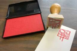 Tampon signature pour un artiste